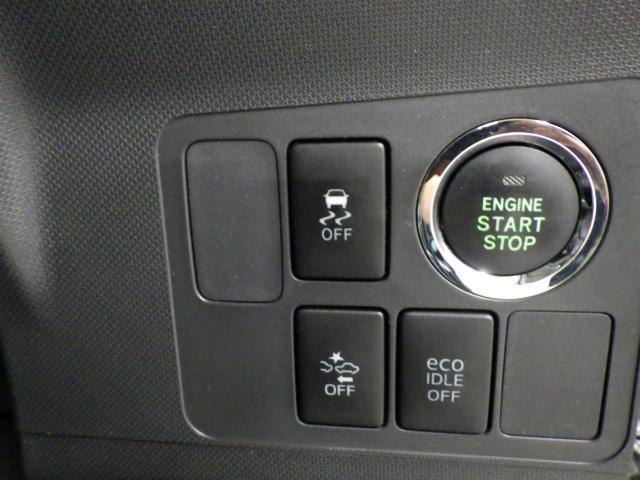 カスタム X SA 車検整備付 衝突被害軽減システム(5枚目)