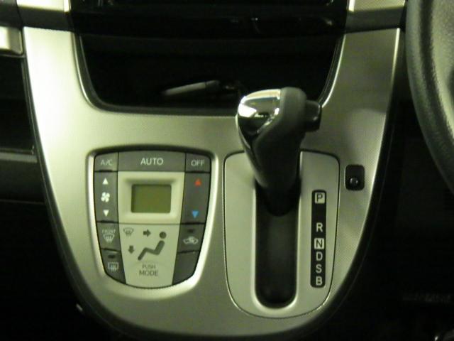 カスタム X SA 車検整備付 衝突被害軽減システム(11枚目)