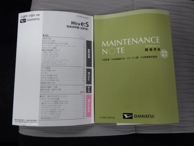X SAIII 走行17キロ 禁煙車 バックカメラ(19枚目)