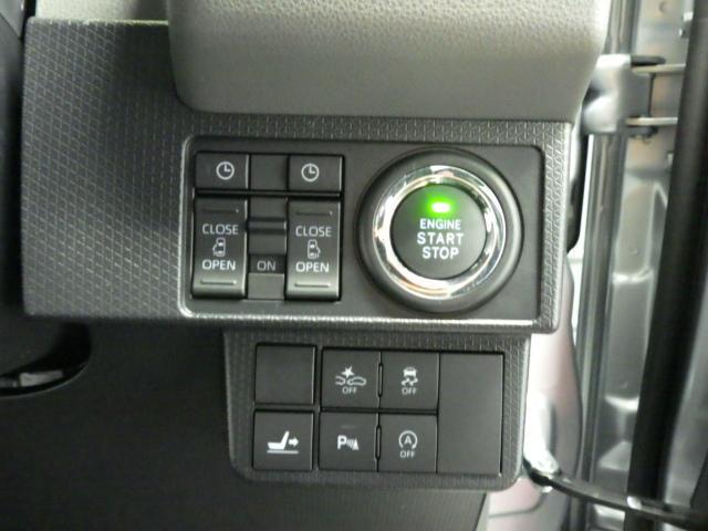 両側電動スライドドア☆送り迎えに大変便利です。ボタン一つでアイドリングストップ!エコドライブが可能です。