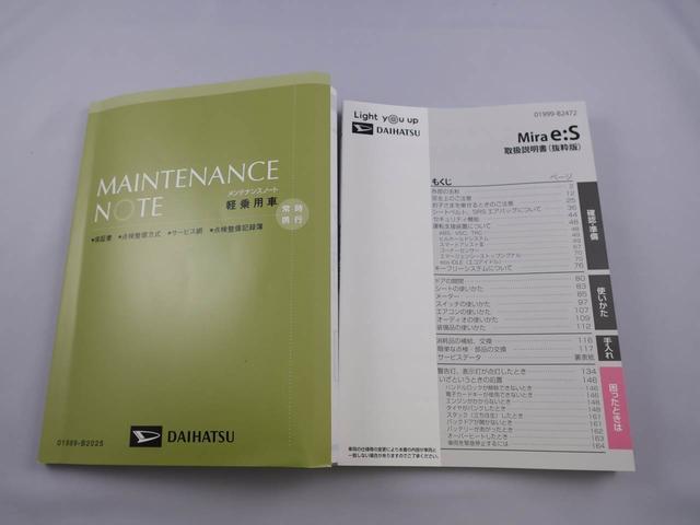 X リミテッドSAIII(15枚目)