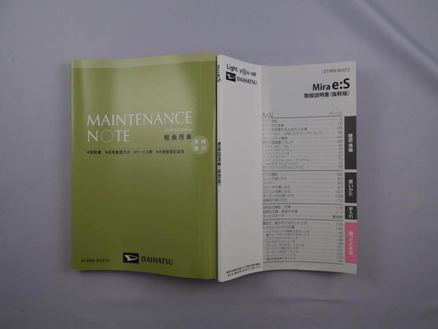 L SAIII ワンオーナー 衝突被害軽減システム CD(17枚目)