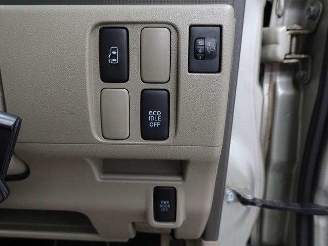 X ワンオーナー 車検整備付 スマートキー CD(14枚目)