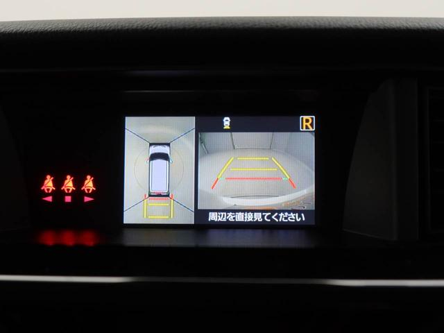 カスタムG リミテッドII SAIII 全周囲カメラ 両側パワースライドドア スマートキー 衝突被害軽減システム 中古車保証1年付き(17枚目)