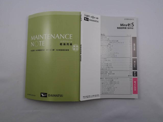 L SAIII 衝突軽減ブレーキ キーレス CD(17枚目)