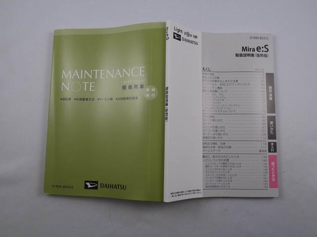 L SAIII CD 社用車 CD 社用車(17枚目)