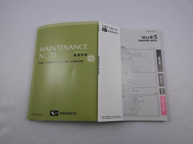 L SAIII 衝突軽減ブレーキ キーレス CD(16枚目)