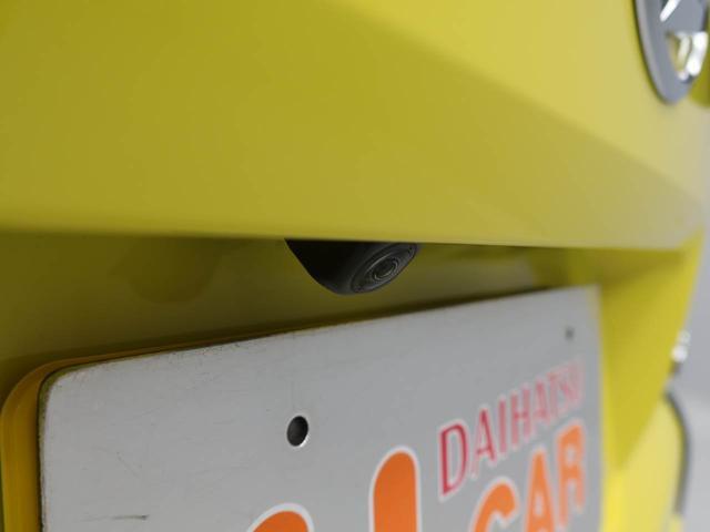 G 衝突軽減ブレーキ スマートキー バックカメラ(12枚目)