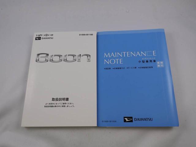 X ナビ&TV キーレス(16枚目)
