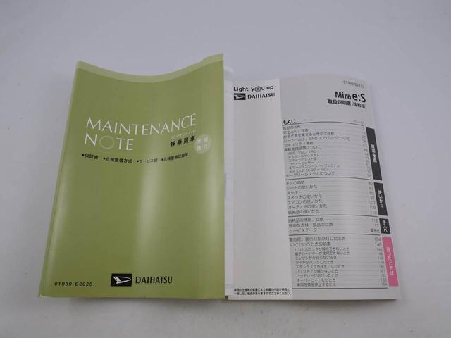 L SAIII CDチューナー(17枚目)