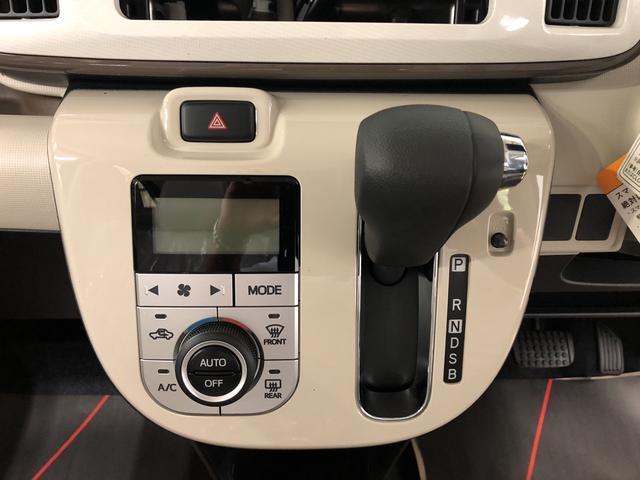 Xメイクアップリミテッド SAIII 走行5キロ H30年式(10枚目)