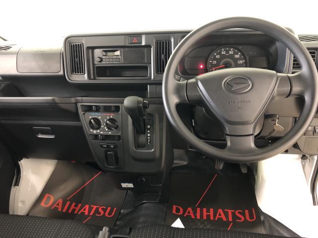 「ダイハツ」「ハイゼットカーゴ」「軽自動車」「京都府」の中古車12