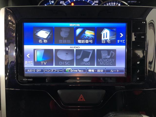 「ダイハツ」「タント」「コンパクトカー」「京都府」の中古車22