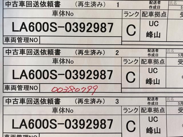 「ダイハツ」「タント」「コンパクトカー」「京都府」の中古車45