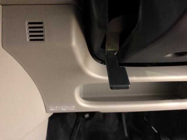 Xターボ SA2 ナビ バックカメラ 4WD(20枚目)