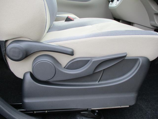 シートリフターがついてるので座席の高さを調整できる