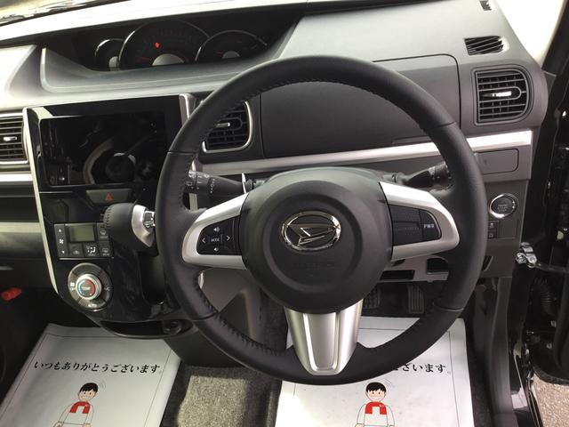 安心のダイハツ認定U-CARなら、車両状態証明書付き・まごころ保証(12カ月間走行無制限)付き・クリーニング済・点検整備付き