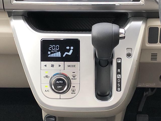 温度設定だけで風量が定まるオートエアコン