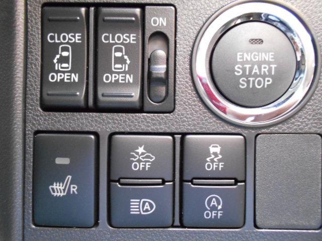 両側電動スライドドア・オートハイビーム・スマアシIII・運転席シートヒーター・アイドリングストップ・横滑り防止装置。