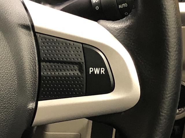 DレンジのときにスイッチをONにすると、エンジンの回転数を上げ、スロットルをより高開度に制御することで軽快な走りとスムーズな加速を実現★