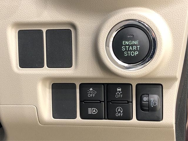 ハンドル横には各種スイッチが集約されています。