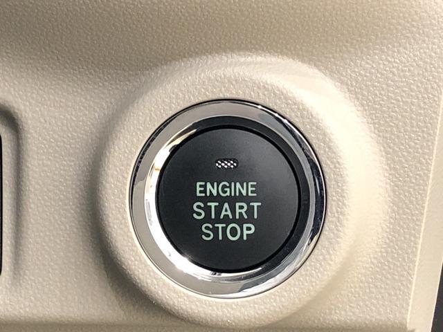 エンジンスイッチ。