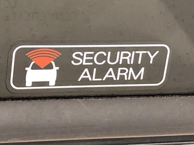 盗難防止のセキュリティアラーム。