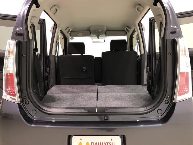 後席シートの背もたれを倒すと広大な荷室空間が実現できます