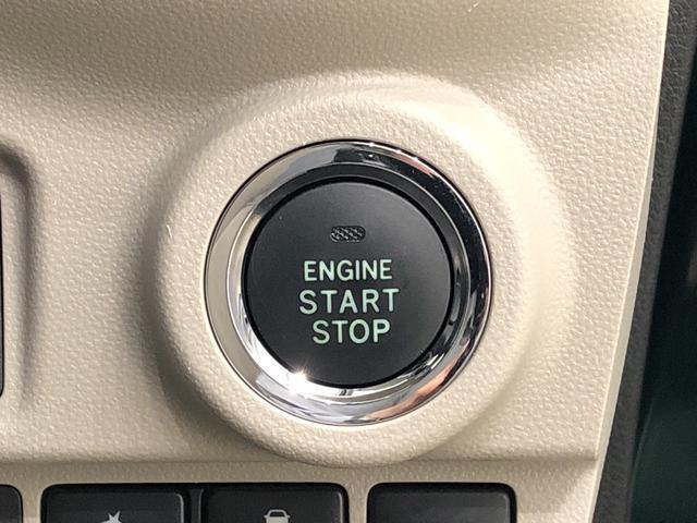 電子カードキーを携帯していれば、ボタンを押すだけでエンジンの始動がスマートに行えます。