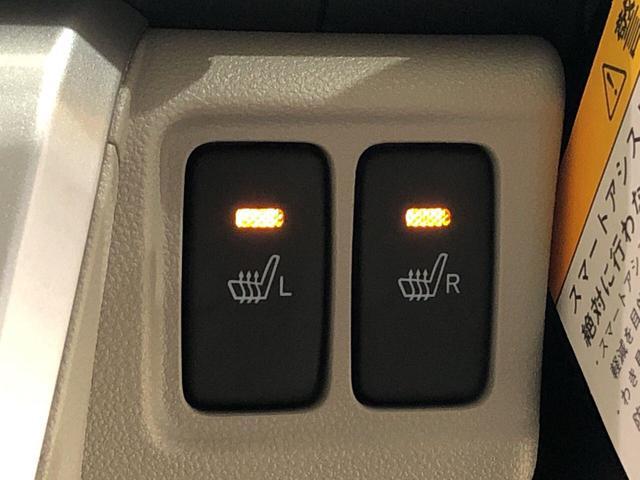 寒い日のドライブを快適にする運転席&助手席シートヒーターが付いてます