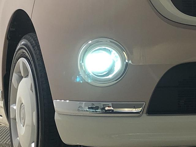 ☆LEDフォグランプ☆ LEDの明るい光が霧の発生や悪天候時に視界確保をサポートします!