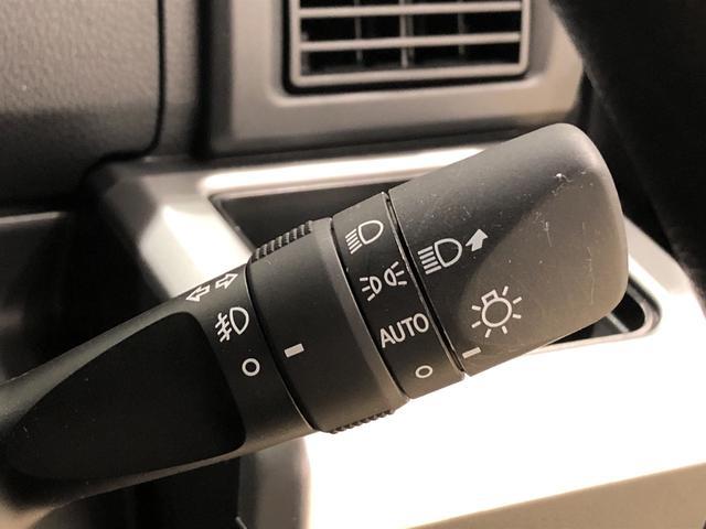 ☆オートライト機能☆ 車外の明るさに応じて自動的にヘッドランプなどを点灯・消灯。夕暮れ時やトンネルなどで役立ちます!!