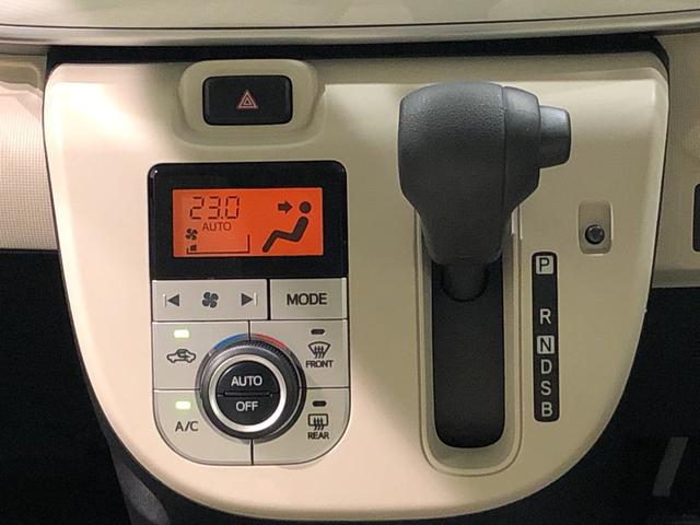 快適装備のオートエアコン♪ 温度設定をすれば、自動で車内の温度管理をしてくれる優れ物です☆彡