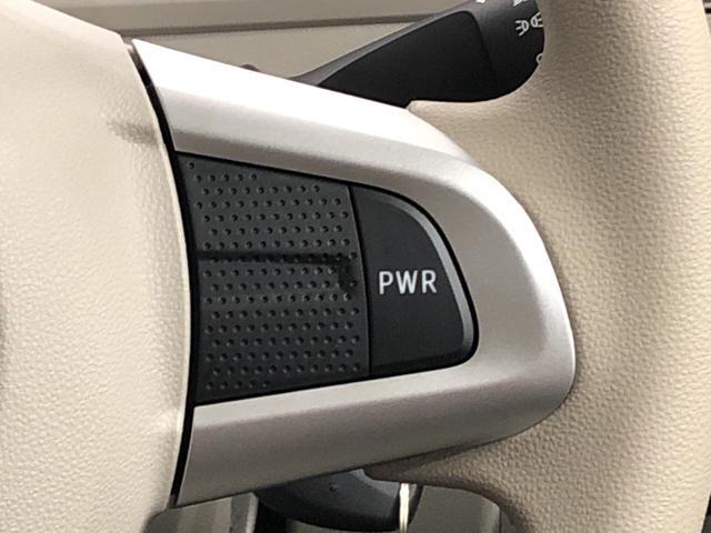 PWボタンで加速!
