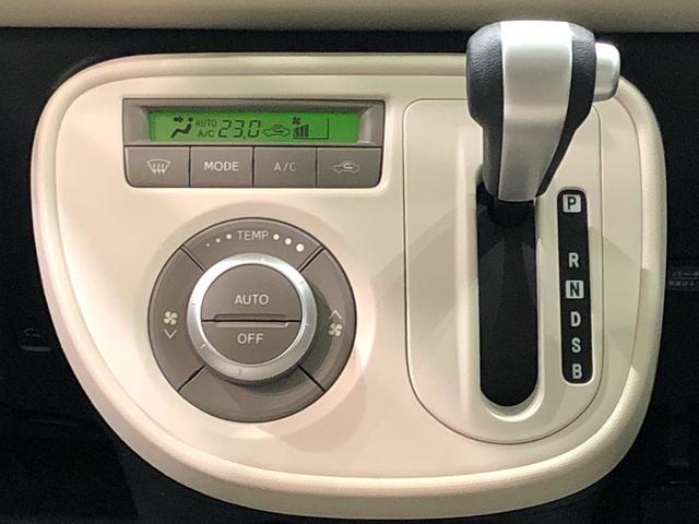 快適装備のオートエアコン♪(温度設定をすれば、自動で車内の温度管理をしてくれる優れ物です)