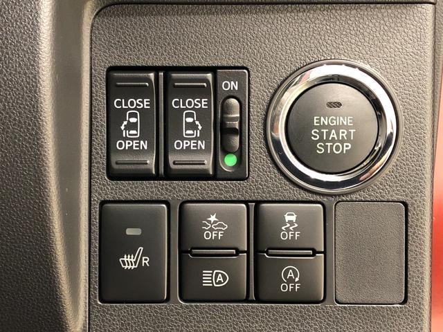 両側電動スライドドア・運転席シートヒーター・オートハイビーム・スマアシIII・アイドリングストップ・横滑り防止装置。