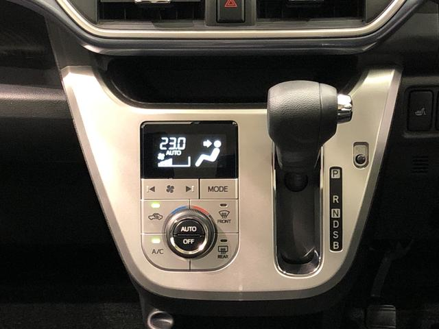 「ダイハツ」「キャスト」「コンパクトカー」「広島県」の中古車12