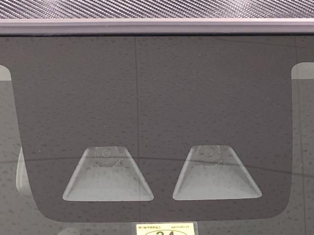 「ダイハツ」「キャスト」「コンパクトカー」「広島県」の中古車39