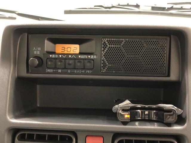 ビジネスに欠かせないAM/FMラジオ付きです!