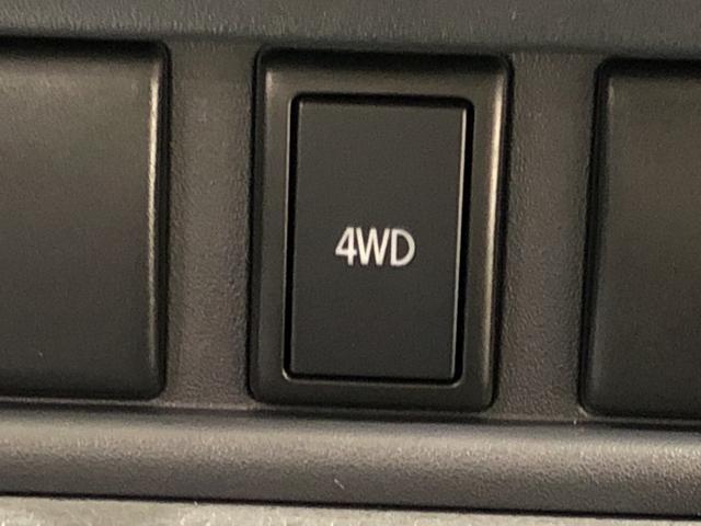 ☆パートタイム4WD☆ 濡れた道や山道などでスイッチを押せば4WDになって力強く走行できます!