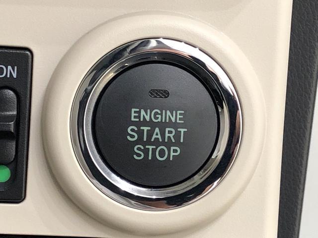 エンジンはボタンスタート!