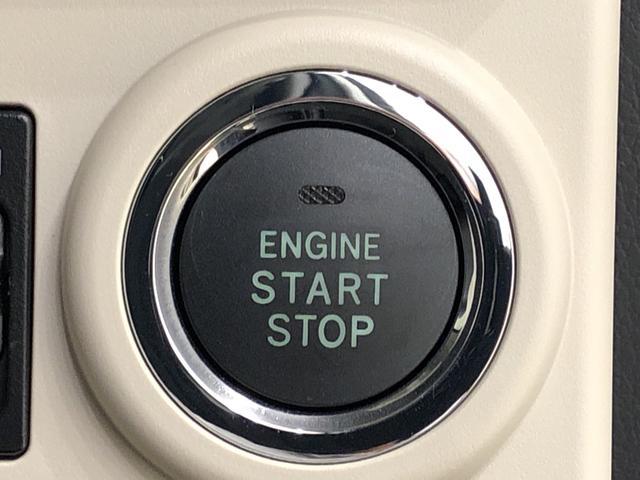 エンジンはボタンでエンジンスタート!