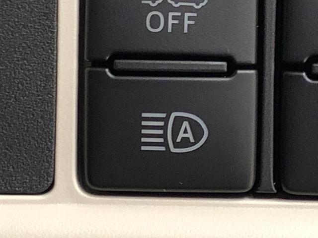 オートヘッドライトで切り替えをフォロー