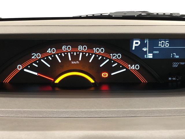 XリミテッドSAIII 両側電動スライド オートライト(14枚目)
