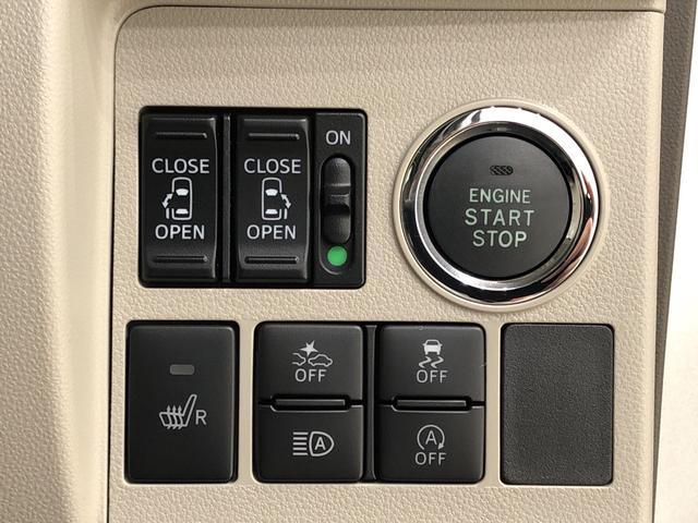 XリミテッドSAIII 両側電動スライド オートライト(15枚目)