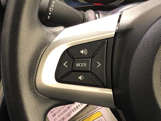 「ダイハツ」「ムーヴ」「コンパクトカー」「広島県」の中古車8