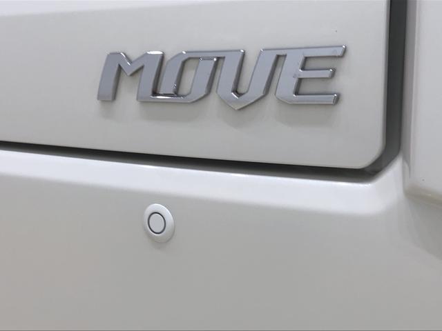 「ダイハツ」「ムーヴ」「コンパクトカー」「広島県」の中古車28