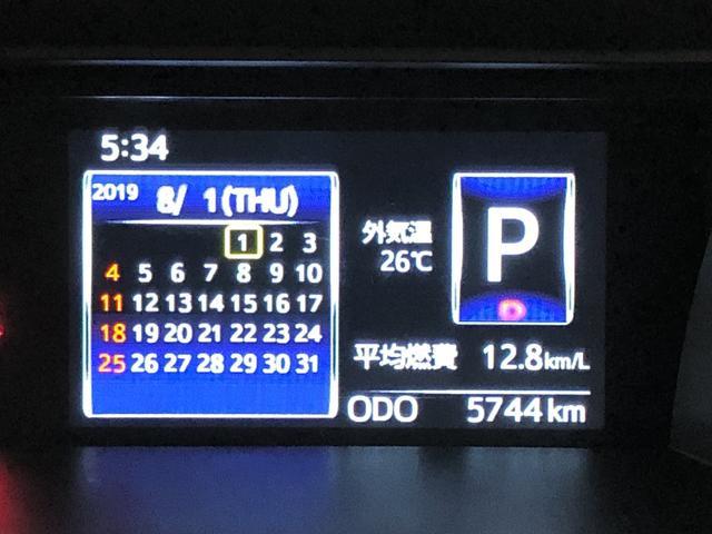 カスタムG SAII(13枚目)