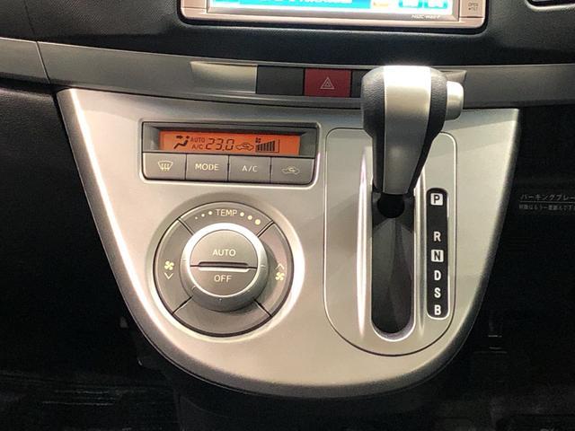 「ダイハツ」「ムーヴ」「コンパクトカー」「広島県」の中古車7