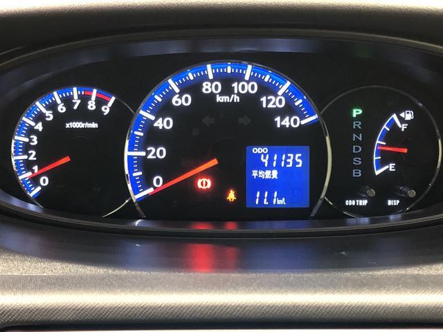 「ダイハツ」「ムーヴ」「コンパクトカー」「広島県」の中古車9